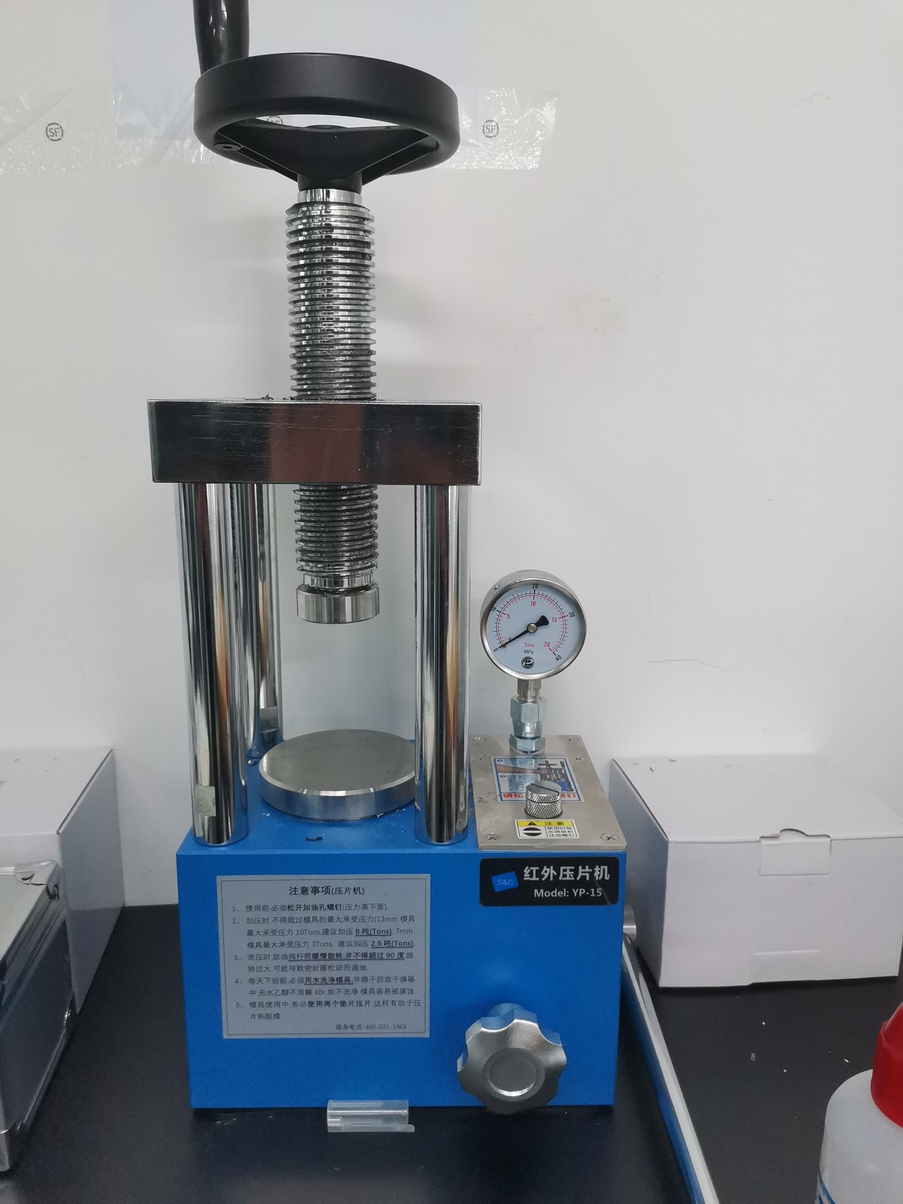 热常数分析仪hotdisk测试中常见问题与解答