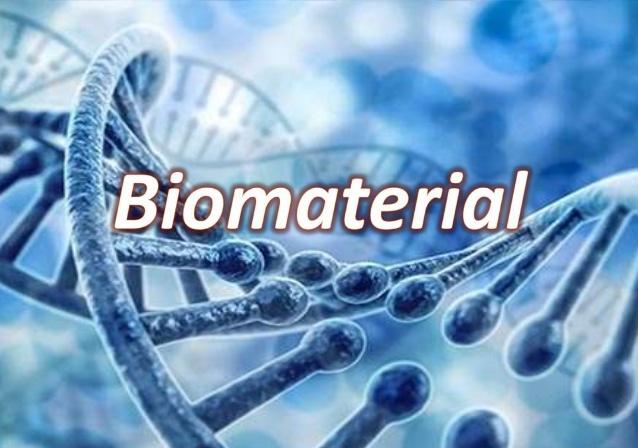 什么是生物材料?